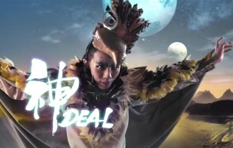 達哥於香港Expedia廣告中的造型