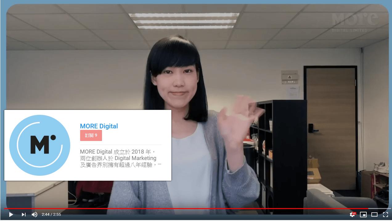 於 YouTube 工作室中新增了訂閱按鈕後的顯示畫面