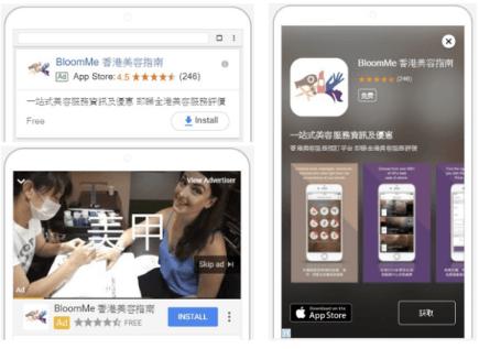 Google Universal App Campaign 廣告