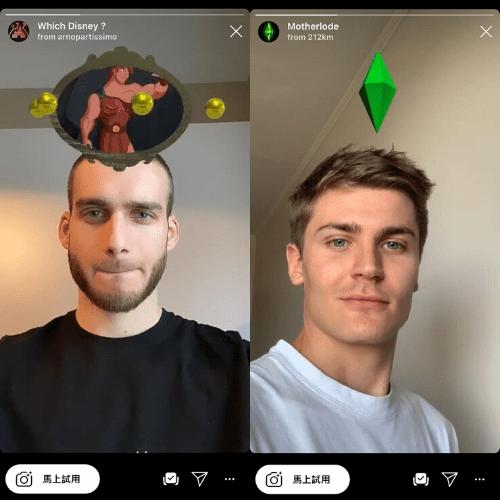 Instagram Special Filter Examples