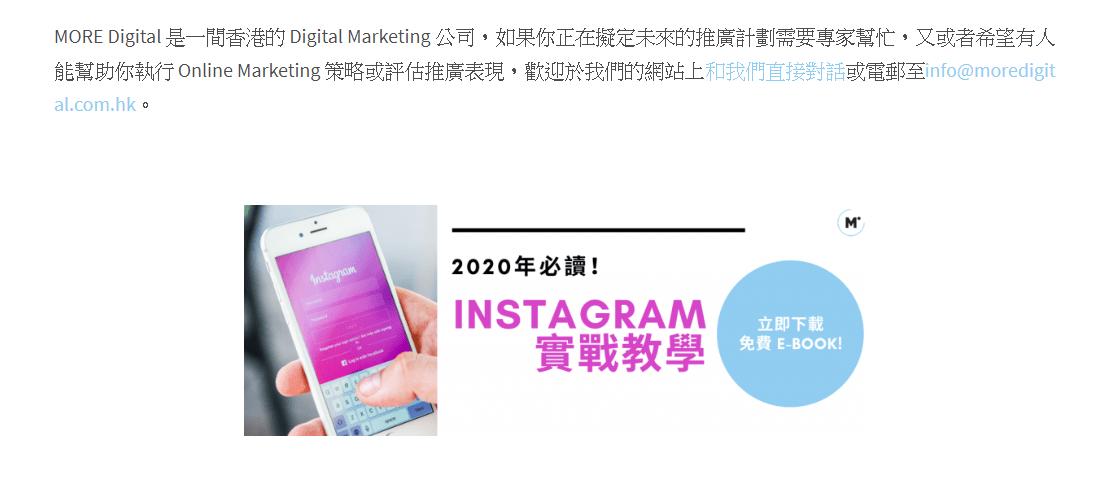 Ebook promotion banner insert in blog