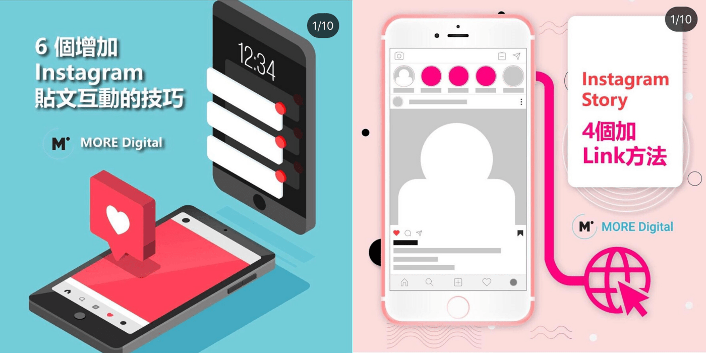 Instagram Bite Size Content Examples