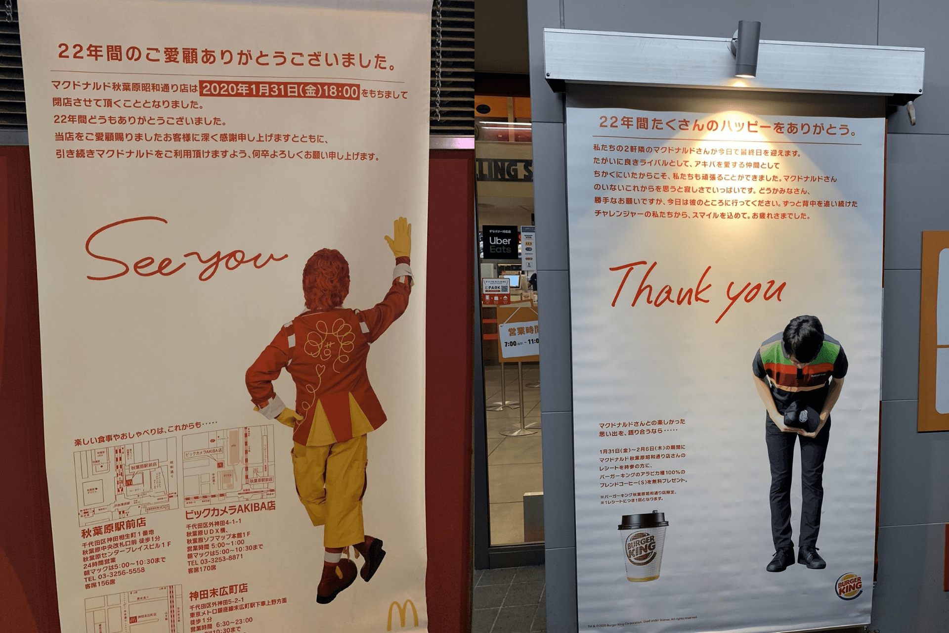 How Burger King Say Goodbye to McDonald in Japan
