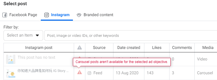 Ads Manager cannot boost Carousel for Post Engagement
