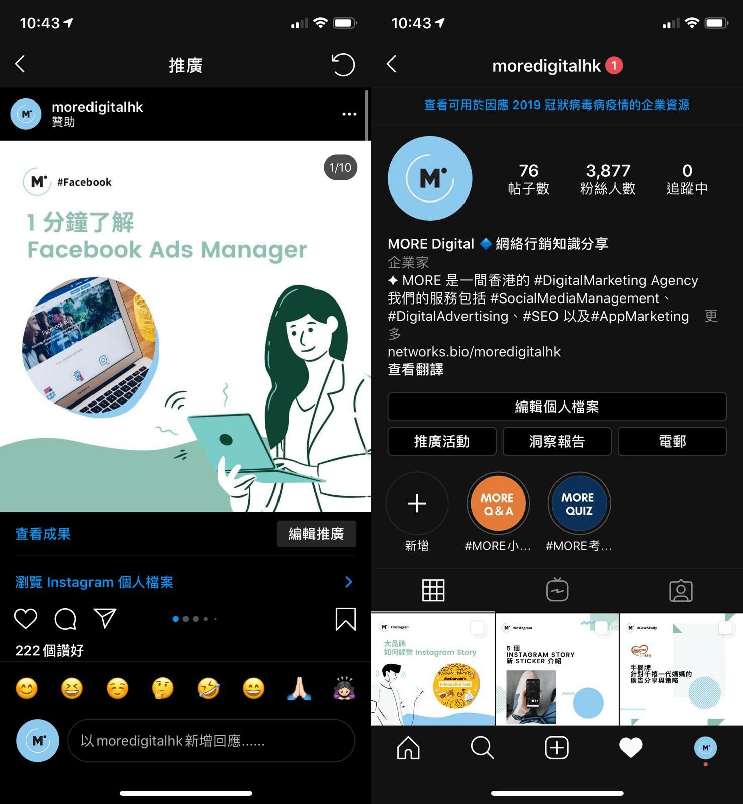Boost Followers Via IG App