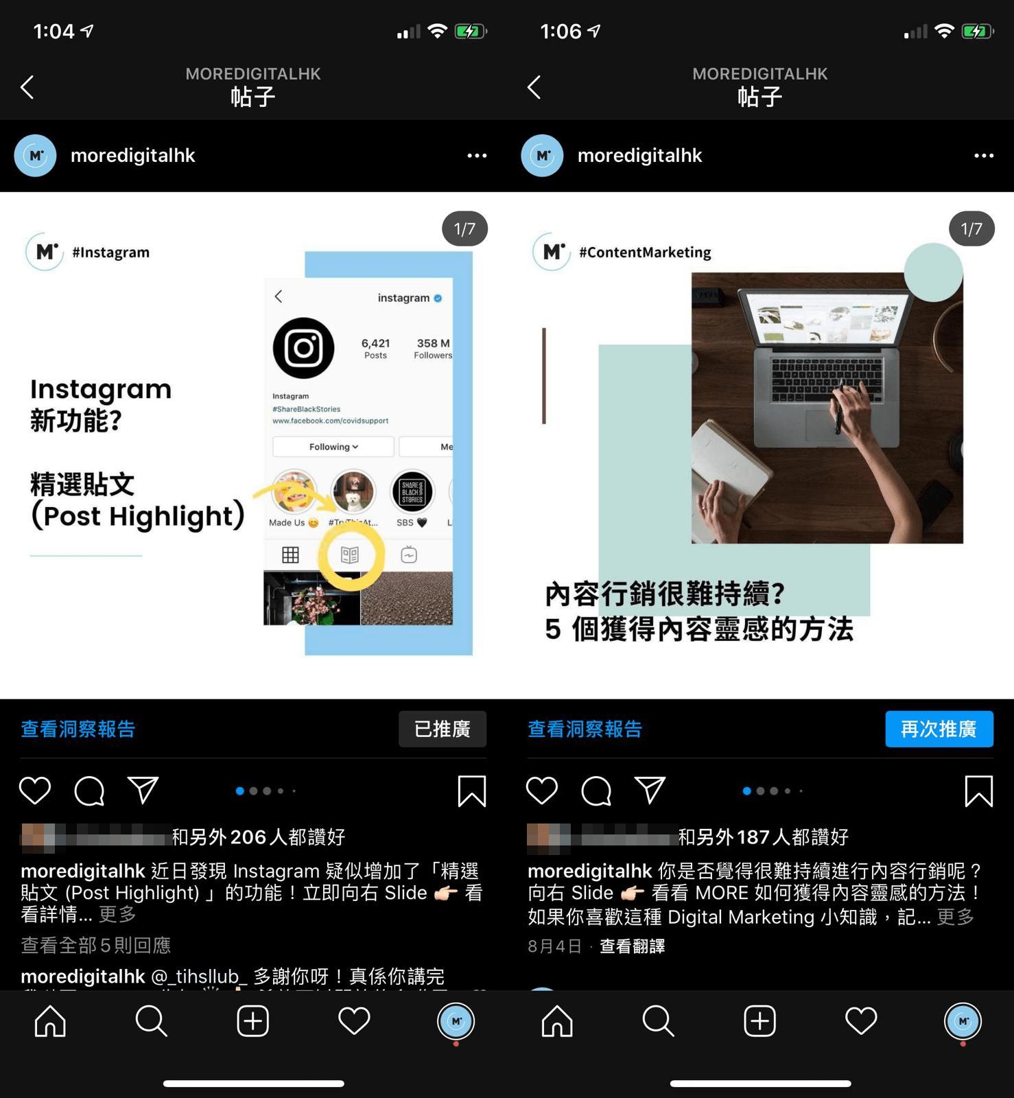 Direct boost via IG