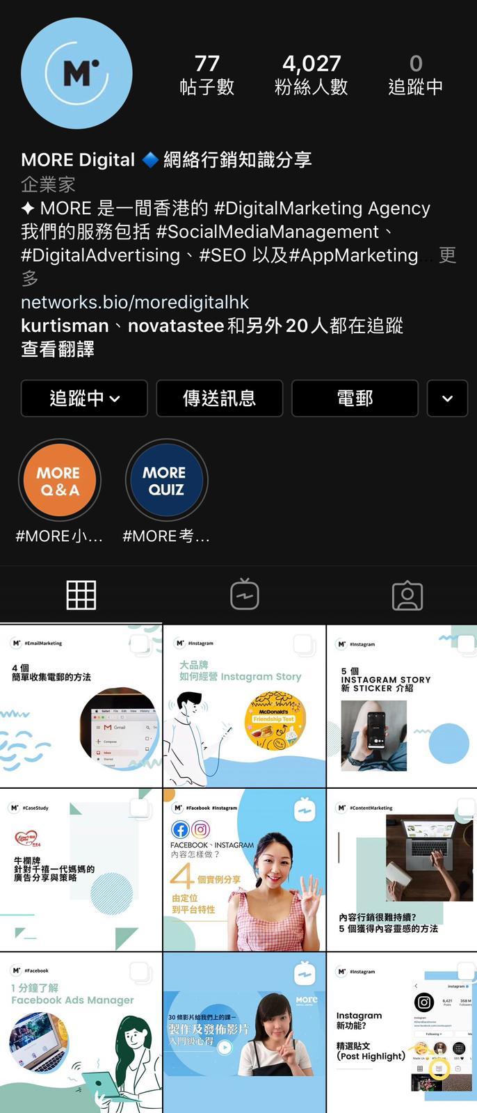 MORE Digital IG New Profile
